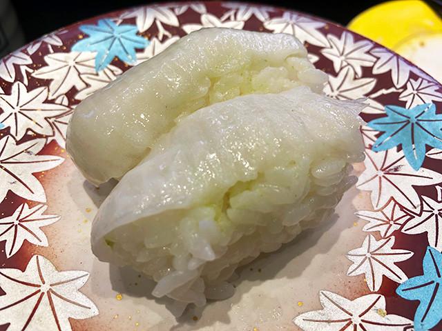 Flounder Fin Nigiri Sushi