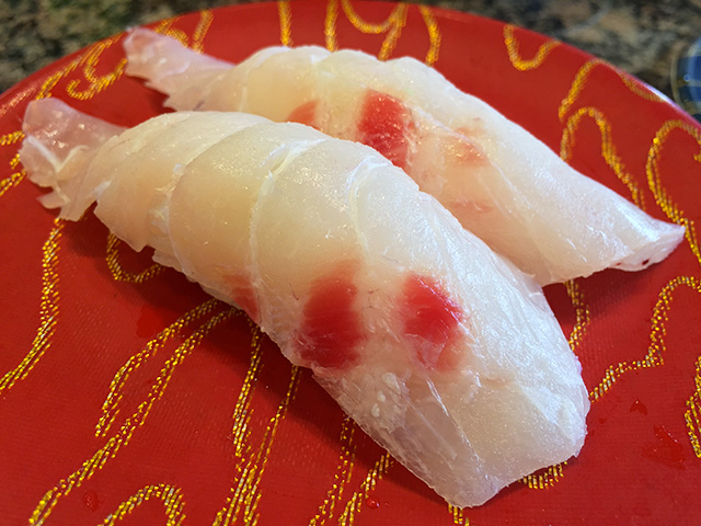 Emperor Bream Nigiri Sushi