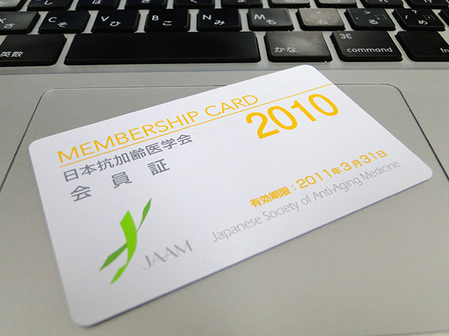 Membership Card of JAAM