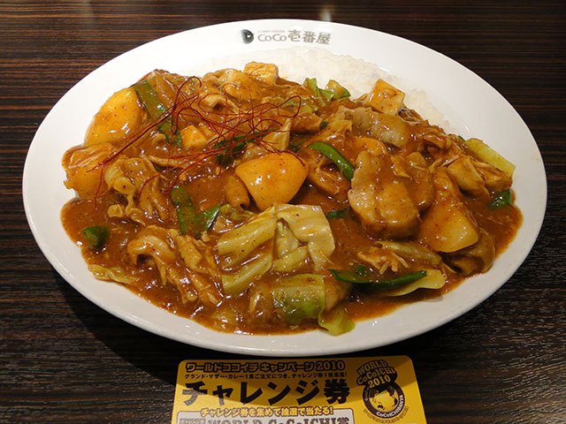 Grandmother Curry with Spicy Giblets and Stewed Chicken