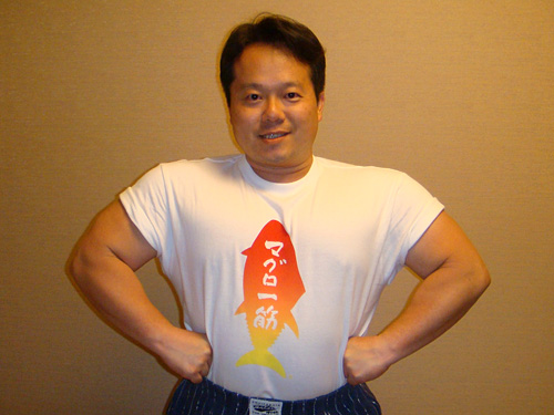 Maguro Hitosuji T-Shirt