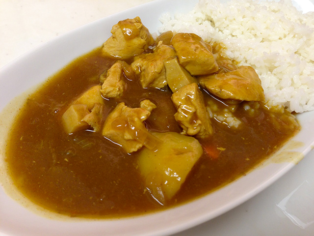 Homemade Low Fat Chicken Curry and Rice