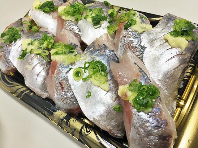 Horse Mackerel Nigiri Sushi