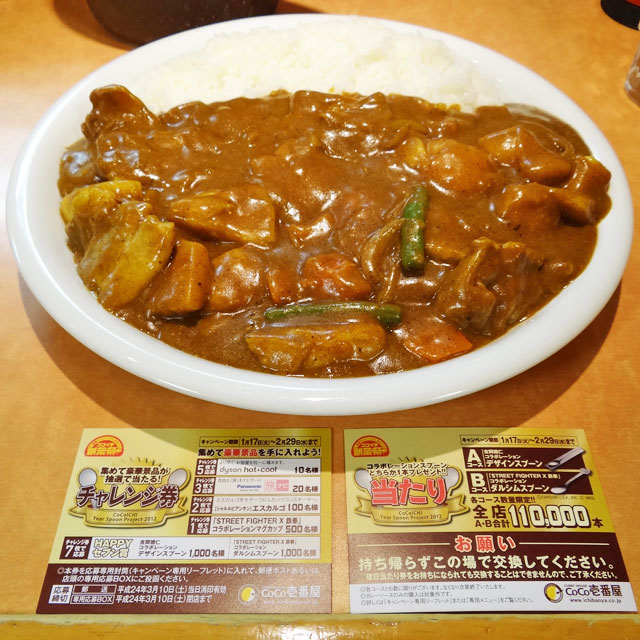 1st and 2nd Grand Mother Curry