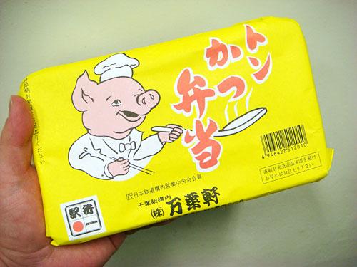 Pork Cutlet Bento