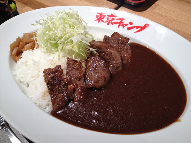 Japanese Beef Yakiniku Champ Curry