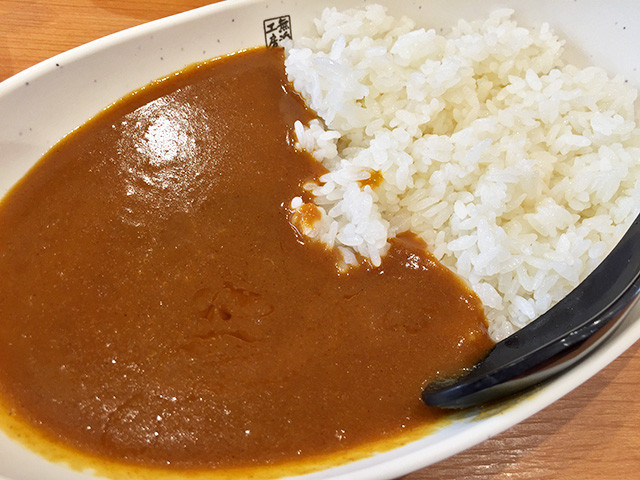 Curry with Vinegared Rice