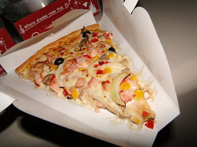 Chicken and Vegetable Pizza