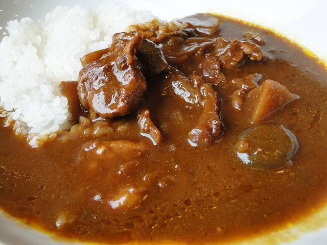 Japanese Beef Collagen Curry