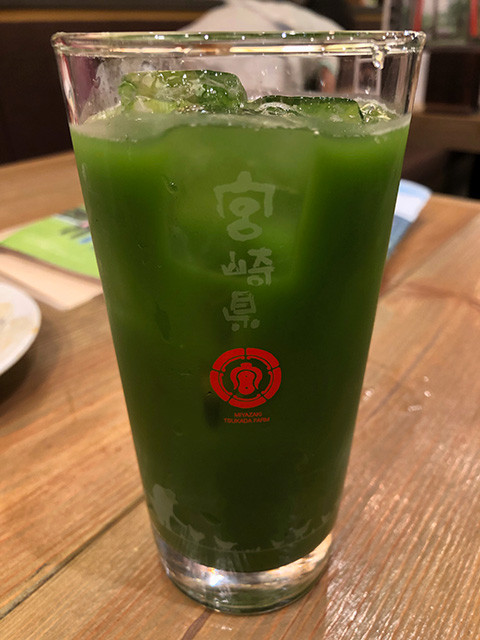 Green Tea Sour