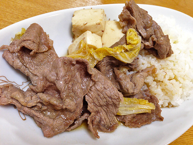 Sukiyaki with Rice