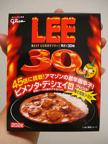 Beef Curry LEE