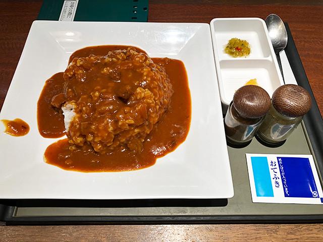 Habanero Pepper Curry