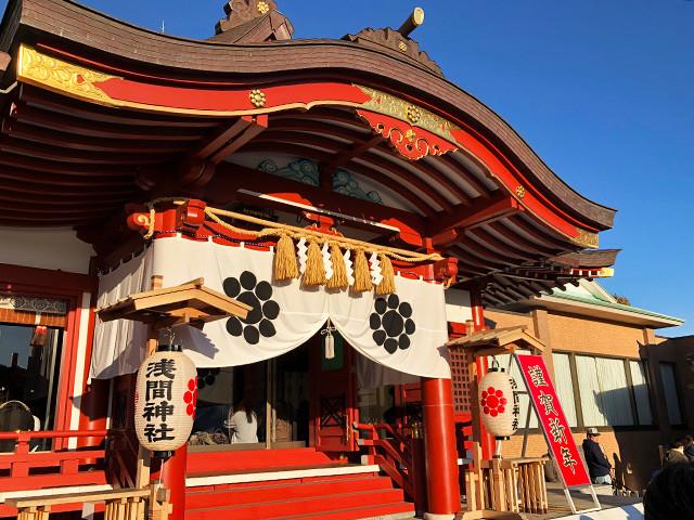 Inage Sengen Shrine