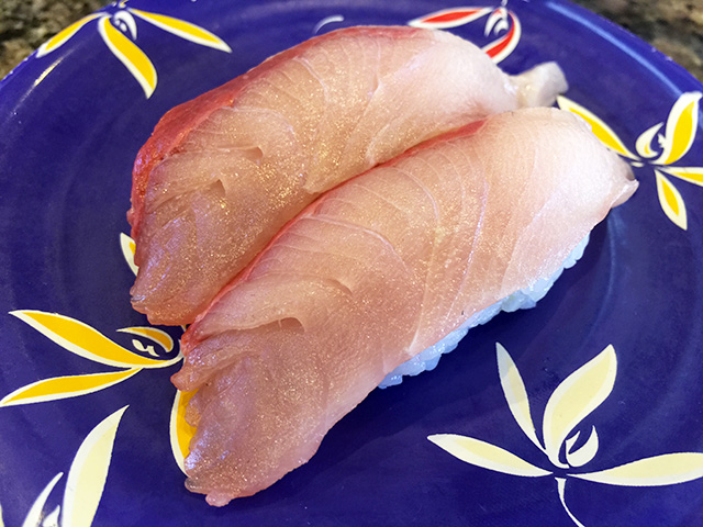 Winter Yellowtail Nigiri Sushi