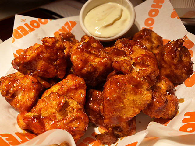 Boneless Wings Breast