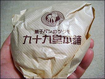 Tsukumodo