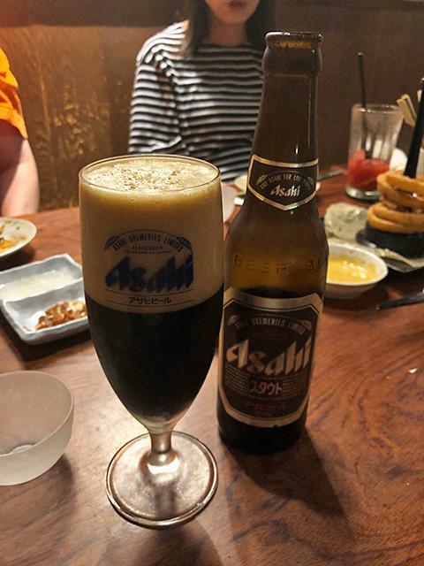 Asahi Dark Beer