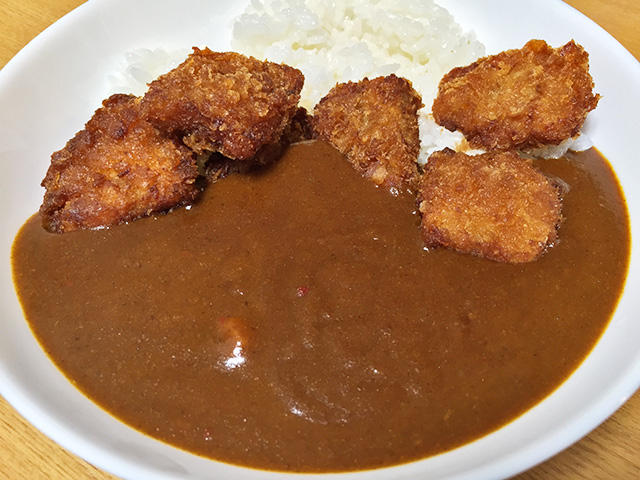 LEEx20 Beef Curry with Deep-Fried Tuna