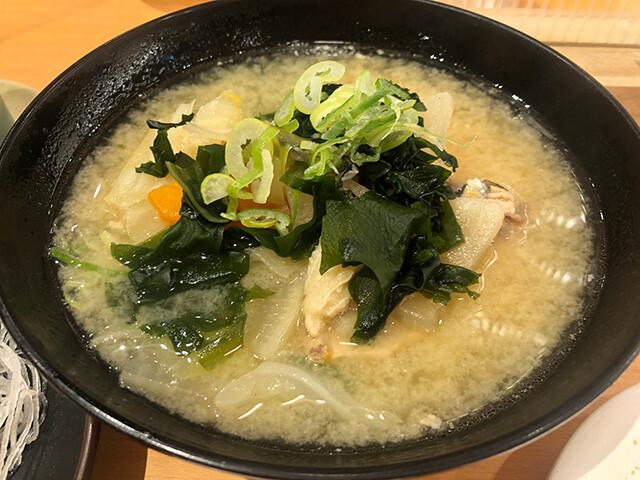 Fish Bone Miso Soup