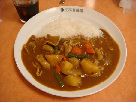 Beef Giblets Curry with Vegetables