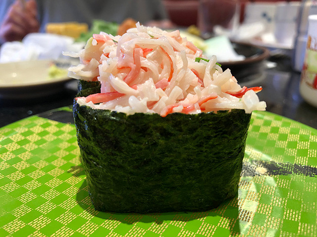 Imitation Crab Salad Gunkan