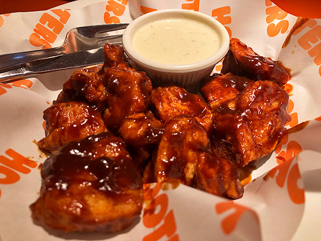 BONELESS WING BREAST