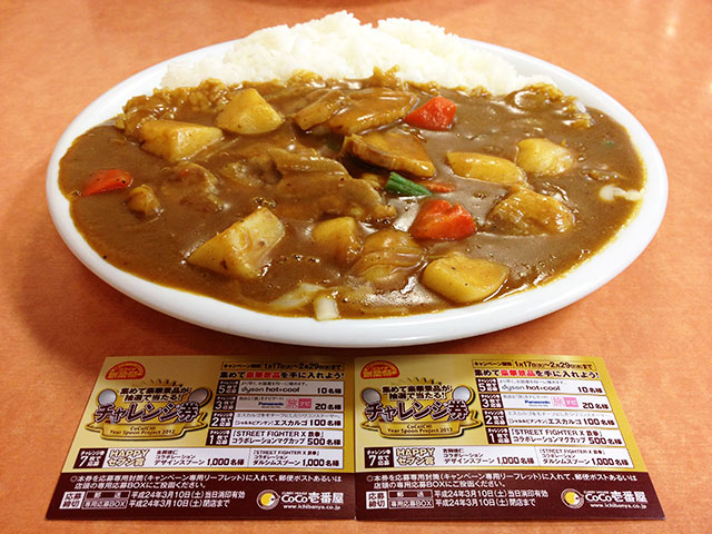 23rd and 24th Grand Mother Curry