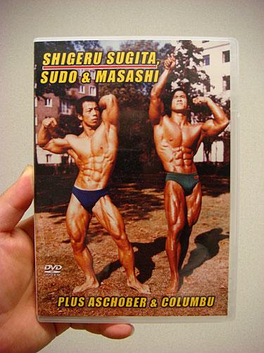 Mr. U's DVD