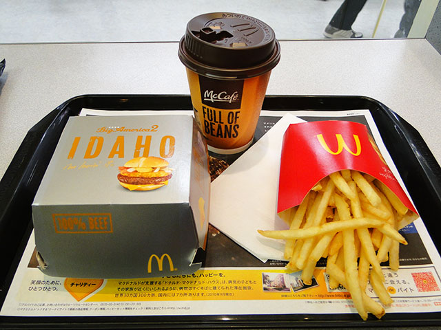IDAHO Burger Set