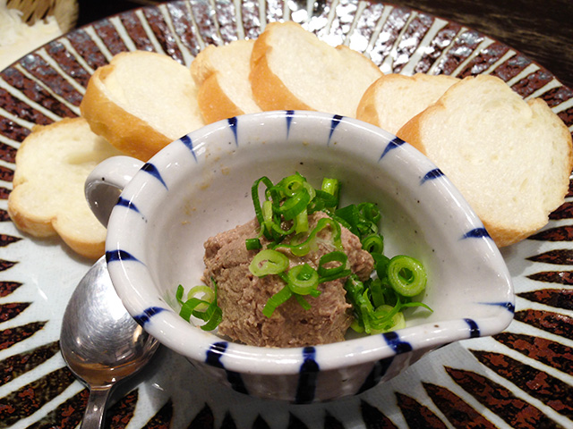 Minced Chicken Liver