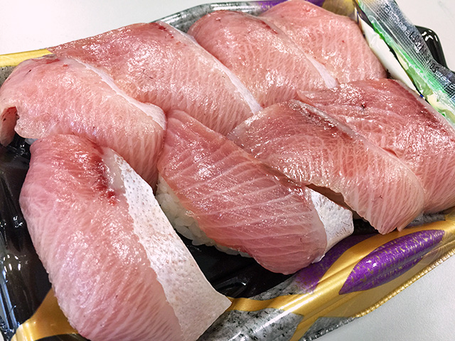 Yellowtail Nigiri Sushi