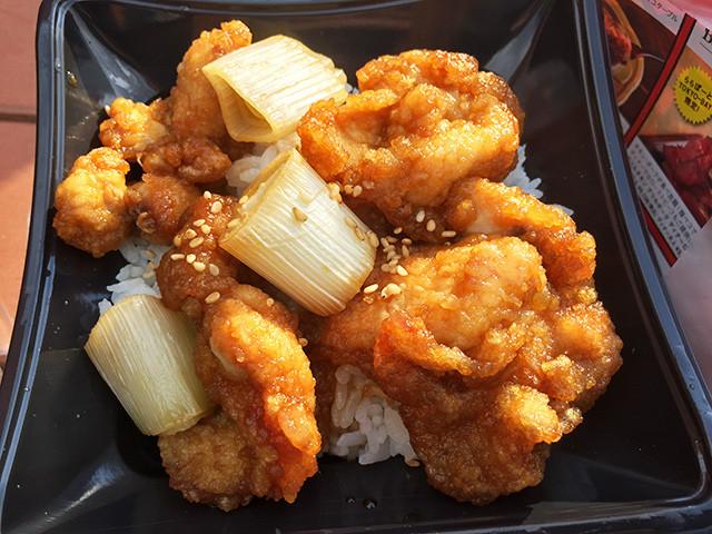 Deep-Fried Chicken Rice Bowl