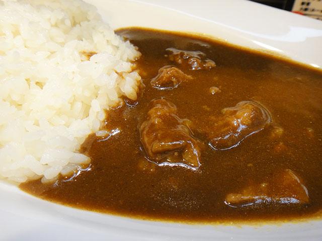 Tamura's Beef Curry