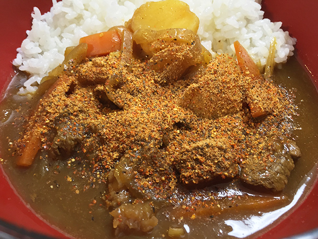 Homemade Beef Curry