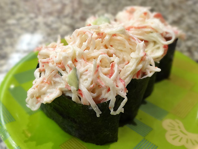 Imitation Crab Salad Nigiri Sushi
