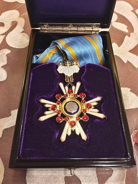 The Order of the Sacred Treasure