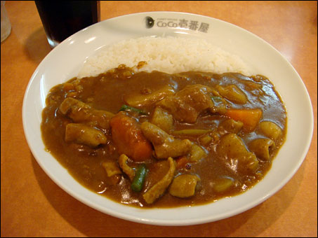 Half Size Pork Curry with Beef Giblets and Vegetables