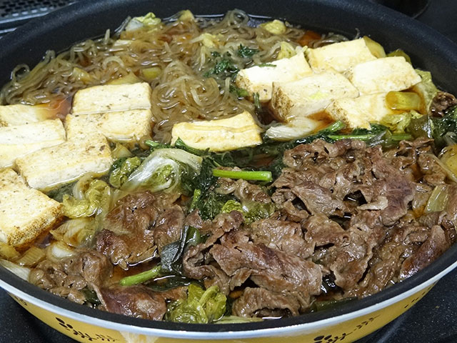 Sukiyaki Hot Pot