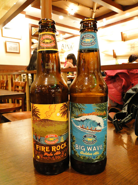 Hawaiian Beers