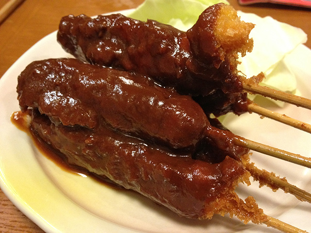 Deep-Fried Pork Cutlets with Miso Sauce