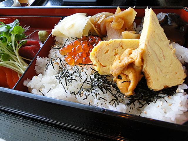 Special Chirashi Sushi