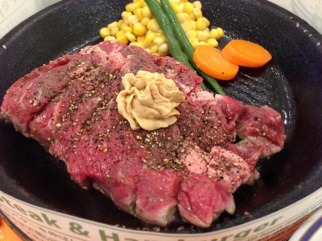 300 g Steak