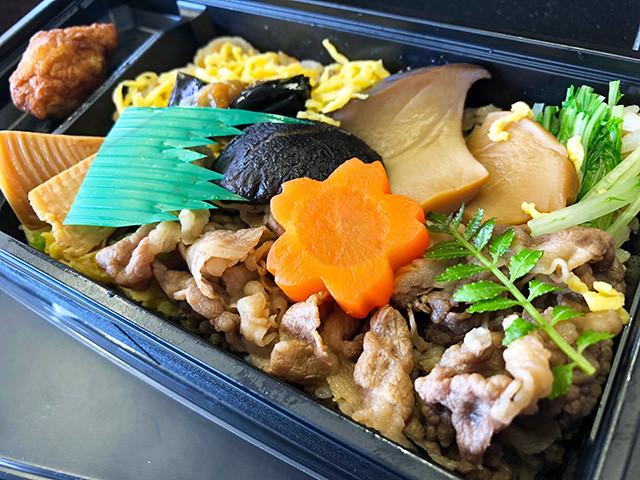 Boxed Lunch of Miyazaki Beef