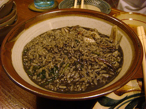 Rice Gruel with Squid Ink