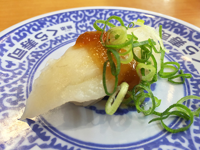 Browfish Nigiri Sushi
