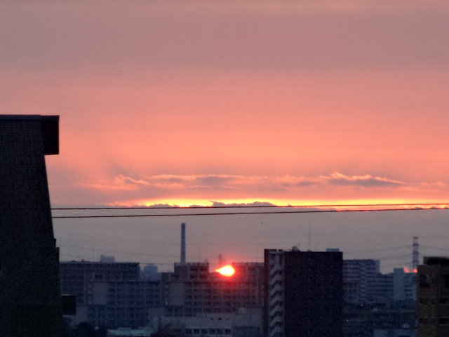 The First Sunrise