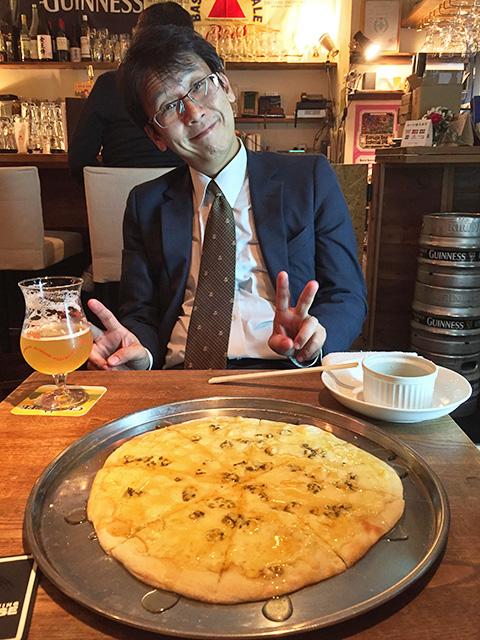 Dr. Isuzugawa