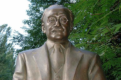 Dr. Inazo Nitobe