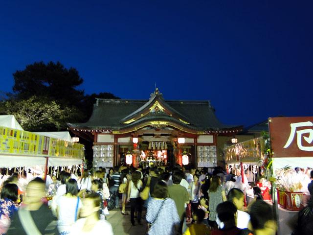 Inage Sengen Shrine Festival